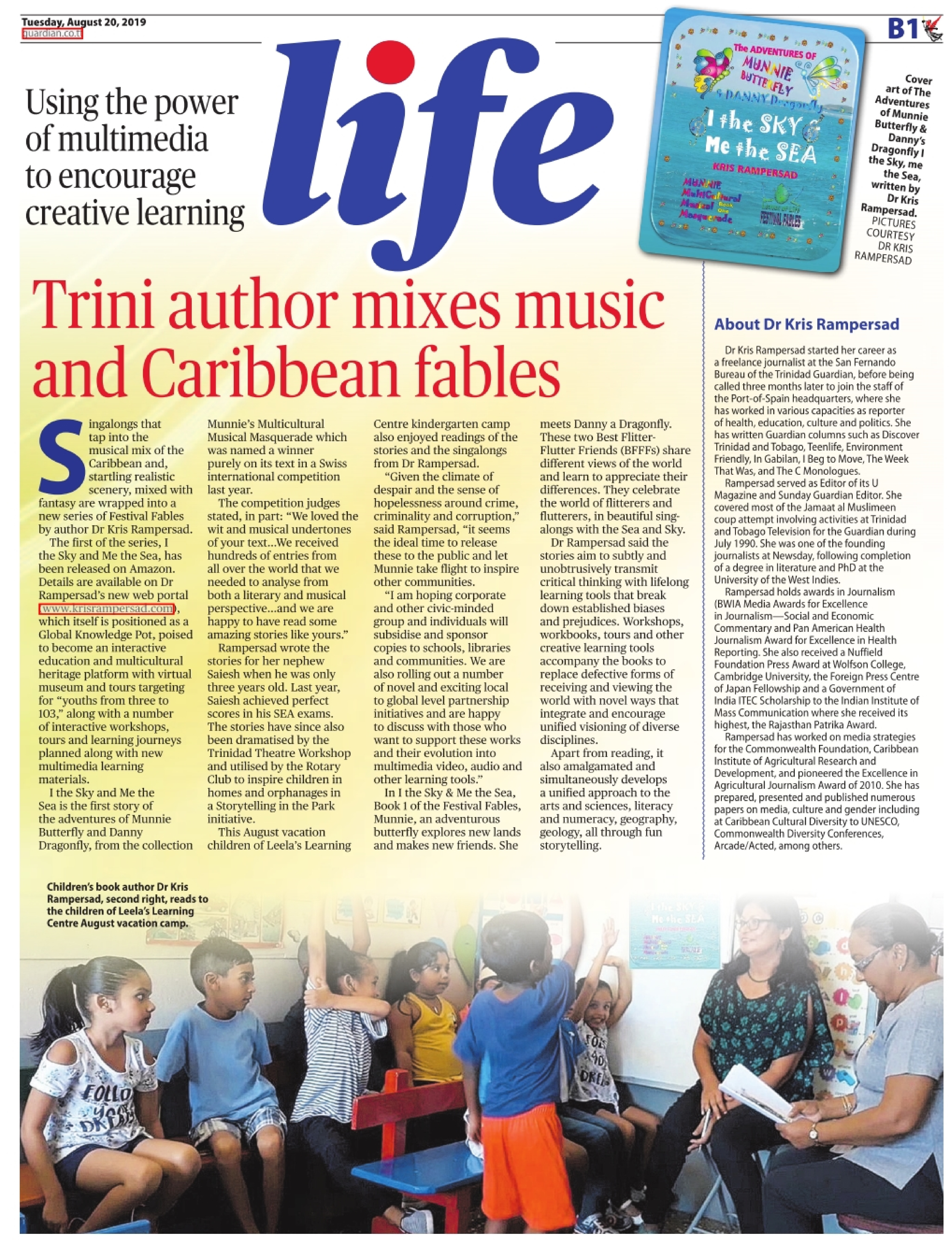 I the Sky & Me the Sea by Dr Kris Rampersad Review Guardian